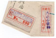 (I.B) China Postal : Registration Label (Chang-Chun)