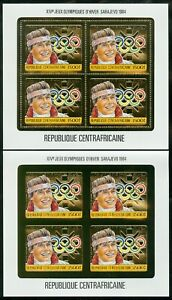 EDW1949SELL : CENTRAL AFRICA 1984 Scarce Gold Foil sheets. Perf & Imperf. VF MNH