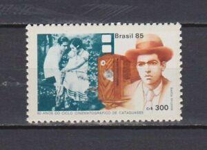 S19161) Brasil Brazil 1985 MNH New Film Center 1v