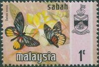 Malaysia Sabah 1971 SG432 Butterflies MLH
