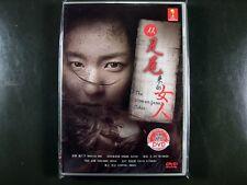 Japanese Drama Ashio Kara Kita Onna DVD English Subtitle
