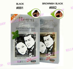 1Set Bigen Hair Color Conditioner Natural Hair Dye #881(Black) , #882(brownish)