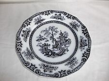 Antique Victorian English Transfer Ware Plate, T. Walker, HONG, Ironstone, Black