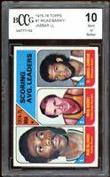 1975-76 Topps #1 LL Mcadoo/Rick Barry/Kareem Abdul Jabbar Card BGS BCCG 10 Mint+