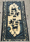 AN AUTHENTIC COLLECTOR ITEM CHINESE RUG
