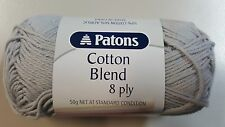 Patons Cotton Blend 8 Ply #37 Lunar Rock Cotton / Acrylic 50g