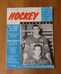 Maurice Richard / Henri Richard Dual Signed 1956 Hockey Magazine RARE