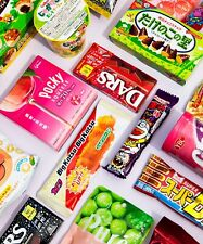 ♡ Premium Japanese Snack Box - 75 Pieces Box ♡ Chocolate Dagashi Candy Exotic