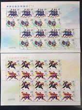 China 2011-22 Traditional sport of Minority stamps full sheet少数民族运动会