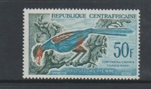 Central African Republic - 1960, 50f Great Blue Turaco Bird stamp - m/m - SG 12