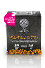 NATURA SIBERICA Northern Detox Soap Deep Facial Cleansing Carbon Oily Skin 120ml