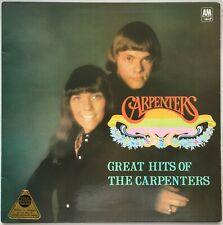 CARPENTERS Great Hits of the Carpenters OZ A&M VG/VG++