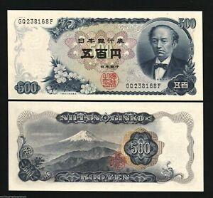 JAPAN 500 YEN P95 1969 MOUNT FUJI IWAKURA UNC WORLD MONEY BILL ASIAN BANK NOTE