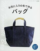 My Favorite Bag - Japanese Craft Book