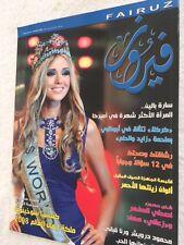 2008 MISS WORLD CROWNING -Fairuz Magazine