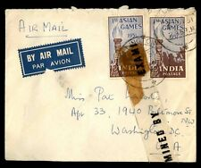 INDIA WELLINGTON NOVEMBER 3 1951 AIR MAIL COVER TO DC USA