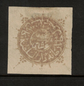 Afghanistan #8 Extra Fine Used With Small Hinge Thin - Key tiger Head Issue