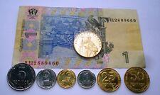 Lot set 7 different Ukrainian coins +  banknote 1 grivna
