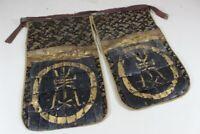 """HAIDATE w/Gold Family mark of YOROI (armor) : EDO : 18.7 × 22 """"  540g"""