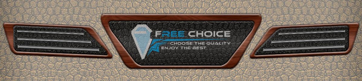 Deine_Beste_Wahl