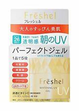 JAPAN Kanebo Freshel Whitening UV Gel 80g