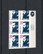 Israel Herzl Definitive Imperforate Block of Six MNH!!