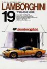 [BOOK] Lamborghini WCG19 Miura Diablo 350GTV P400 MURCIELAGO GALLARDO Japan