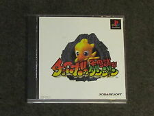 Chocobo's Mystery Dungeon PS1 NTSCJ Complete Japanese Import Final Fantasy VII
