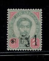 1889 Thailand Siam Stamp Provisional Issue Surcharge 1 Att on 2 Atts Type 1 Mint