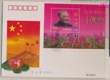 People's Republic of China Mi.-number.: Block91 (complete issue) FDC 1 (9408889