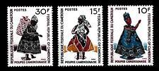 CAMEROUN - CAMERUN (REP. INDIP.) - 1970 - Bambole camerunesi