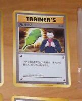 POKEMON JAPANESE CARD CARTE Trainer's Promo XY-P #4 JAPAN MINT