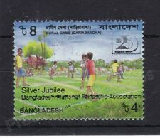 More details for bangladesh mnh stamp set 2002 type sg 843 rural games overprinted philatelic