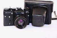ZENIT ET BLACK Edition RARE Soviet SLR film camera w/s lens Helios 44M-4 EXC