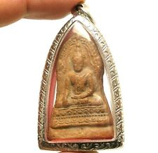 LORD BUDDHA BLESSING AMULET THAI POWERFUL LOVE HARMONY ATTRACTION LUCKY PENDANT