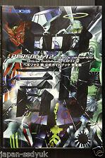 JAPAN Persona 2 Eternal Punishment GUIDE BOOK Perfect (Atlus)