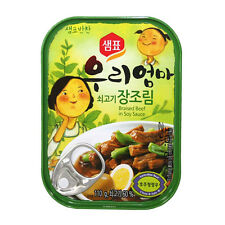 Canned Braised Beef Cooked in Soy Sauce Food Korean Instant Snack For Rice Ramen