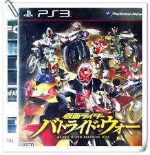 PS3 KAMEN RIDER BATTRIDE WAR SONY PlayStation Bandai Namco Games Action