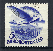 RUSSIA 1934 AIR 10th Anniv. Soviet Aviation: 5k. No wmk p14 SG643b USED CV £10