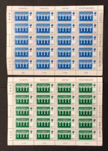 Guernsey - 1984, Europa sheetlets of 20 x 2 - MNH - SG 292/3