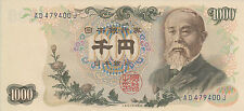 New listing Japan banknote 1000 yen (1963) B359 P-96 Unc-