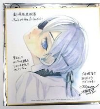 Black Butler Mini Autograph Ciel Book of the Atlantic Duplicate Anime F/S