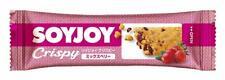 SOYJOY Crispy - Gluten Free Snack Bar - MIXED BERRY (25g x 12 Bars) JAPAN