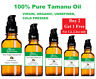 *100% PURE TAMANU OIL - VIRGIN, ORGANIC, UNREFINED, COLD PRESSED
