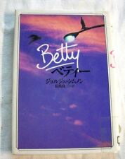 BETTY by Georges Simenon  Hardcover (In Japanese)