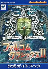 Falcom Classics 2 Official Guide Book (GameFanBook) / SS