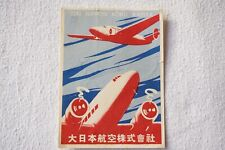 More details for japan dai nippon koku kaisya airlines aviation luggage label