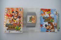 Complete Banjo Tooie 2 Japanese Nintendo 64 N64 NTSC-J
