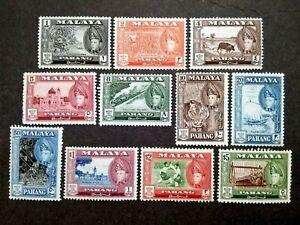 Malaya 1957 Pahang Sultan Complete Set - 11v MNH