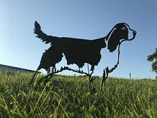 More details for english springer spaniel metal garden art